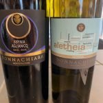 Donnachiara Irpinia Aglianico 2017 and Aletheia Greco di Tufo 2018